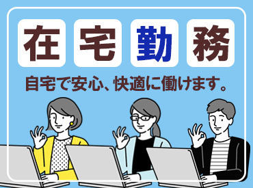 SBモバイルサービス株式会社の画像・写真