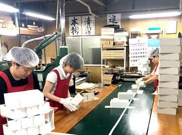 ワタケイ紙器株式会社の画像・写真