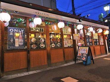 はこはち漁港 (函館ひかりの屋台大門横丁)の画像・写真