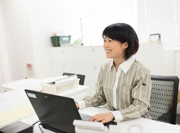 ヤマト運輸株式会社 福井主管支店事務管理センターの画像・写真