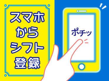 テイケイワークス株式会社 神奈川エリアの画像・写真