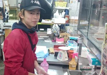 出前寿司 千両箱 中央店の画像・写真