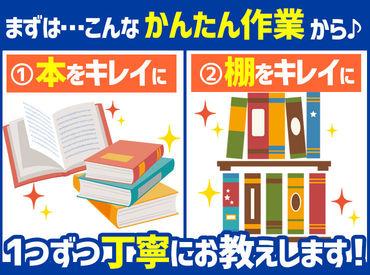 BOOK OFF(ブックオフ)  寒河江市役所前通り店の画像・写真