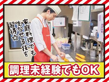 ほっともっと 五所川原中央店 62391の画像・写真