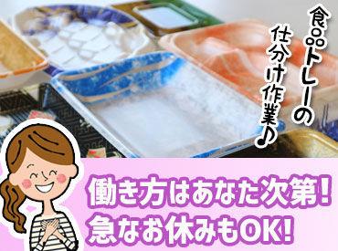 株式会社川和の画像・写真
