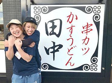 串カツ田中 瀬戸店 ※2021年11月OPEN予定の画像・写真