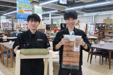 メガマックス厚木店の画像・写真