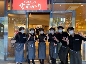 札幌ラーメン 雪あかり 霞が関店 ※4月15日NEW OPENの画像・写真