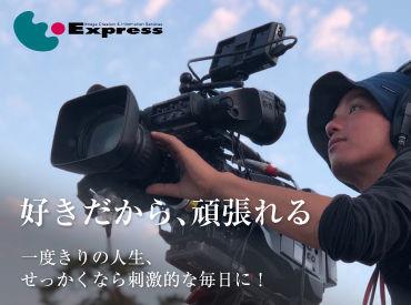株式会社エキスプレス 【ytv:読売テレビ(勤務地)】の画像・写真
