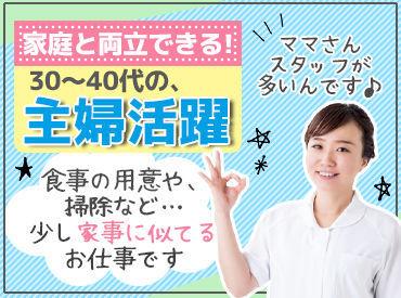 株式会社アクタス 京都支店【001】(M1102)の画像・写真