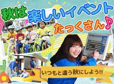六甲山観光株式会社の画像・写真