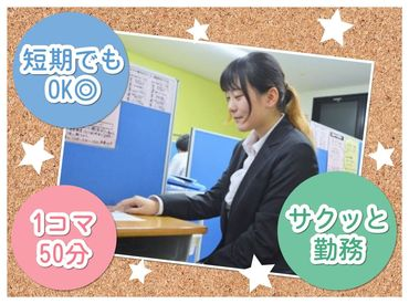 進光ゼミナール  宇都宮市陽東教室の画像・写真