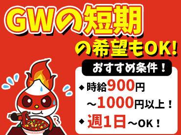 辛麺屋桝元 中央通店の画像・写真