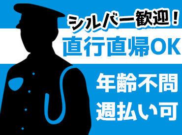 関東保安警備株式会社 (勤務地:安中市エリア)の画像・写真