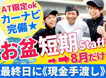 【札幌海鮮丸】 春光店の画像・写真
