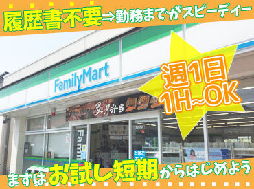 ファミリーマート ポートアイランド北店の画像・写真