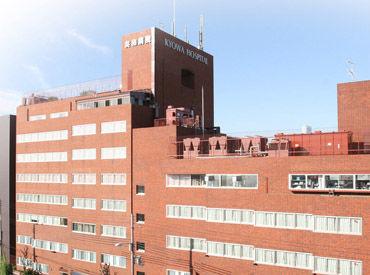 医療法人同友会 共和病院の画像・写真