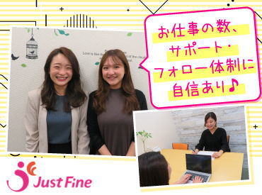 株式会社ジャストファイン(新宿オフィス)/ST0665の画像・写真