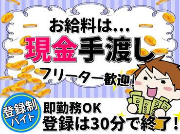 株式会社札幌物流 【札幌中央営業所】の画像・写真