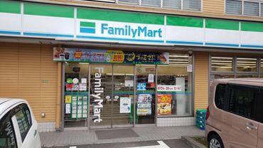 ファミリーマート 東玉川二丁目店の画像・写真