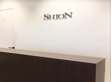 シオン株式会社の画像・写真