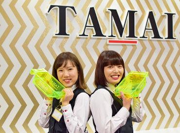 タマイセンター 東雲町店の画像・写真