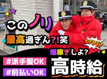 株式会社ムーヴ(堺市堺区エリア)の画像・写真