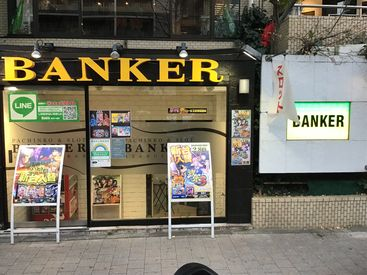 バンカー麻布十番店の画像・写真