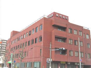 医療法人桃崎病院の画像・写真