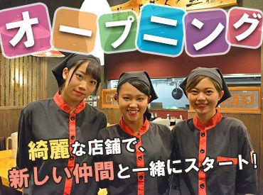 田所商店 神辺店 ※2021年8月3日オープンの画像・写真