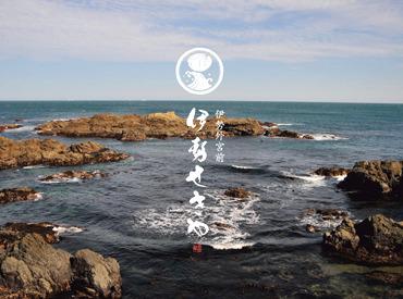 株式会社関谷食品の画像・写真