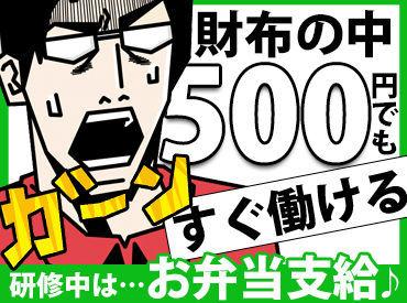 新武蔵警備保障株式会社の画像・写真