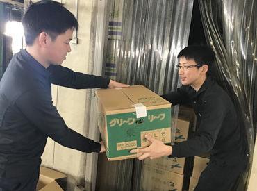 丸一青果株式会社の画像・写真