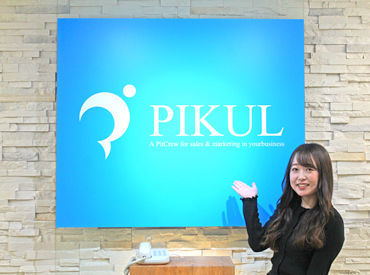 ピックル株式会社 新宿支店 ※勤務地:調布エリアの画像・写真