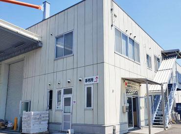 森実タウンサービス株式会社 松山営業所の画像・写真
