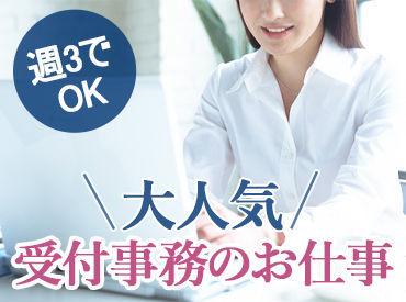 株式会社アークスの画像・写真