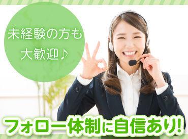 株式会社ジャストファイン(梅田オフィス)/UM0415の画像・写真