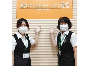セブンカルチャークラブ八尾 (セブン&アイ・ホールディングス グループ)の画像・写真