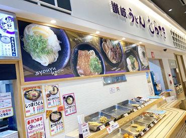 讃岐うどんむらさき 備前店の画像・写真