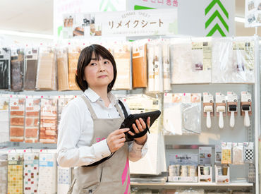 ダイソー 菊川インター店の画像・写真