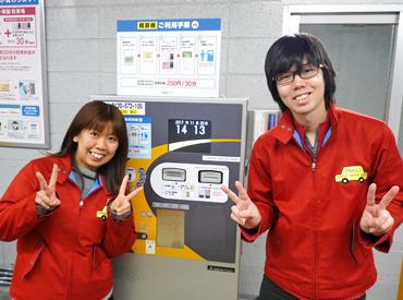 株式会社パルコスペースシステムズ 名古屋事業所の画像・写真