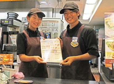 ファーストキッチン 川崎店の画像・写真