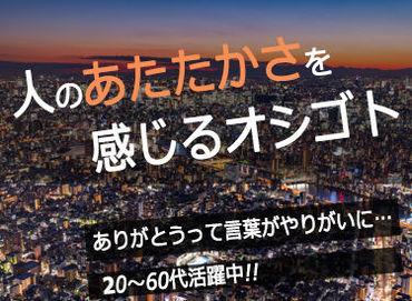株式会社コアズ (勤務地:川口市内のショッピングモール)の画像・写真