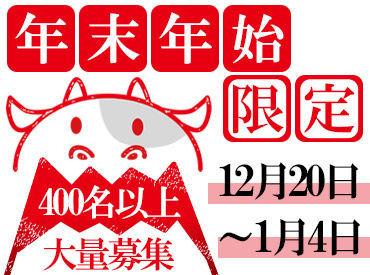 日本郵便株式会社 岡山郵便局(勤務地:岡山郵便局)  の画像・写真