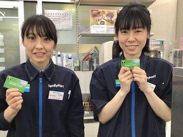 ファミリーマート 綾瀬駅東口店の画像・写真
