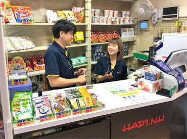 HAP'1-NH 蕨店(ホップワンワラビテン)の画像・写真