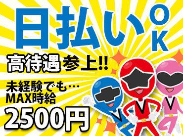 株式会社フルクラム /F09K横浜RKH 400の画像・写真
