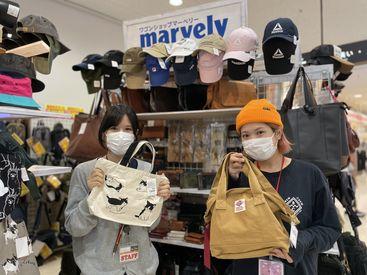 Marvely サンエー具志川メインシティ店の画像・写真