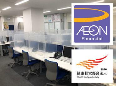 エー・シー・エス債権管理回収株式会社 沖縄オフィスの画像・写真