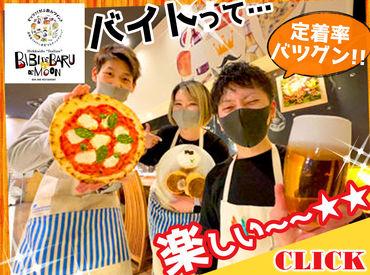 北海道イタリアン食堂 ビビデバルデムーンの画像・写真